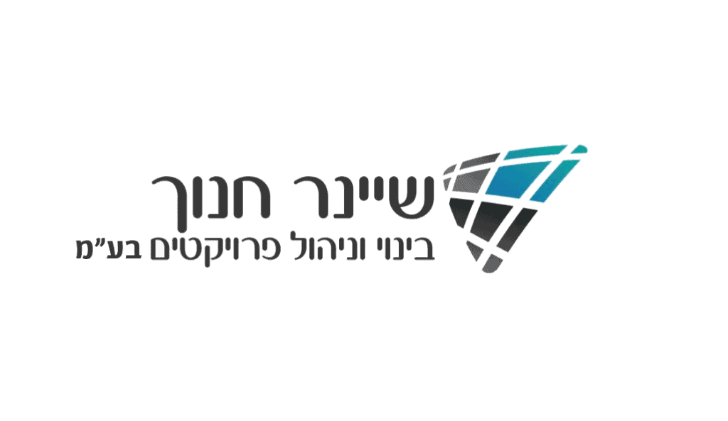לוגו שיינר שיפוצים
